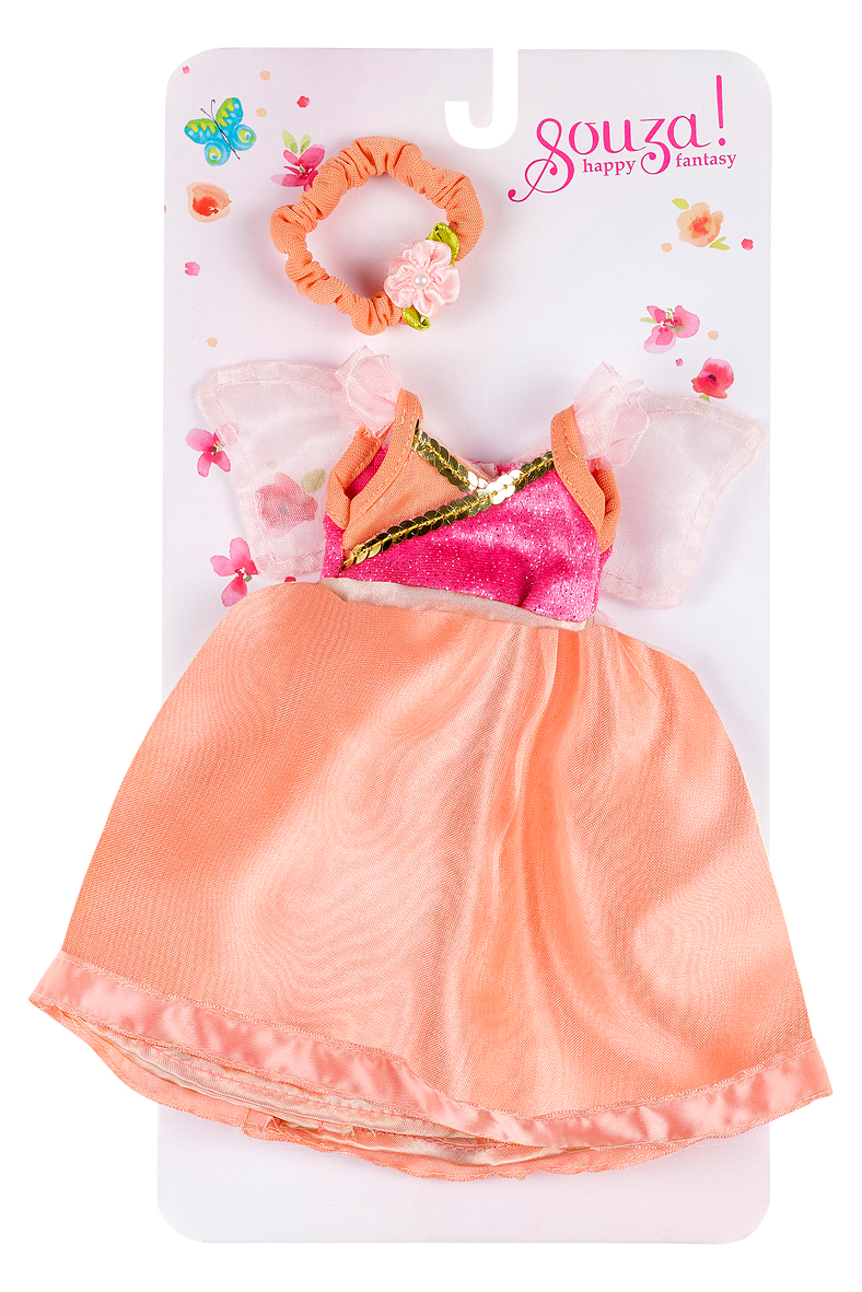 outlet store b19b1 539ad Costumes for girls - Souza For Kids